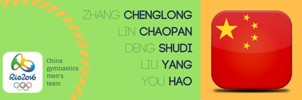 china_gymnastics_men's_olympic_team_2016.png