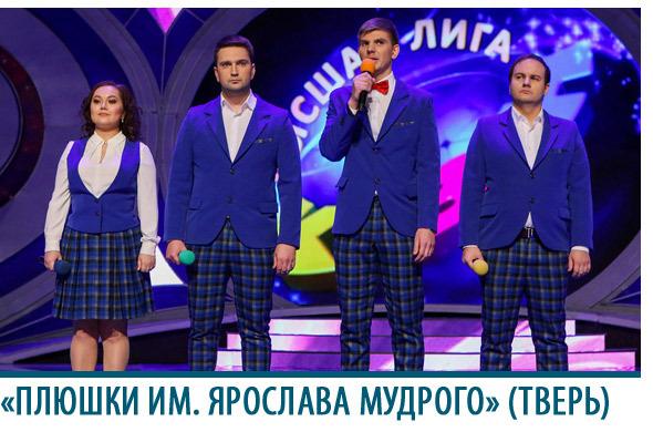 Plyushki.jpg