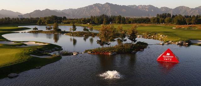 Reignwood Classic LPGA Beijing.jpg
