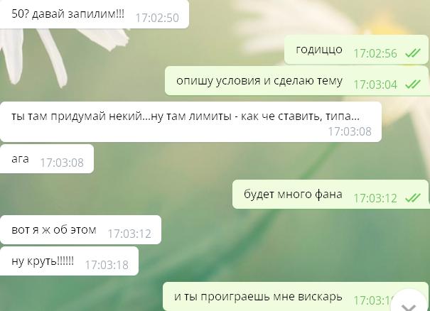 Screenshot_165.png