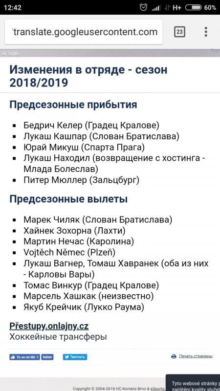 Screenshot_2018-08-22-12-42-45-294_com.android.chrome.png