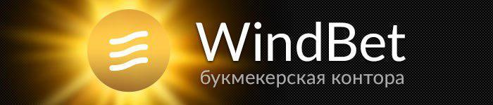 windbet_banner.jpg